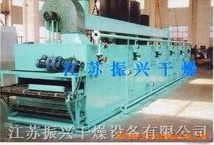 DW网带式干燥机/连续式干燥设备