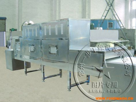 MSD系列带式微波灭菌干燥机