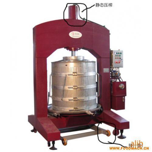 框栏式冰葡萄压榨机(XHBPY-1000)