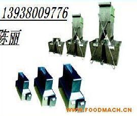 敞开式镀锌板二分器 敞开式不锈钢二分器 槽式二分器