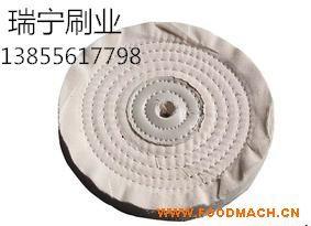 优质棉布轮