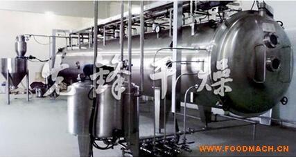 中药配方颗粒专用低温连续真空带式干燥机