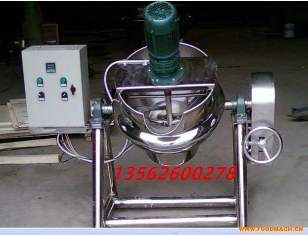 电加热导热油夹层搅拌锅