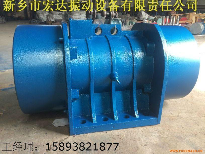 浙江临海YZO-16-4振动电机 优质振动设备