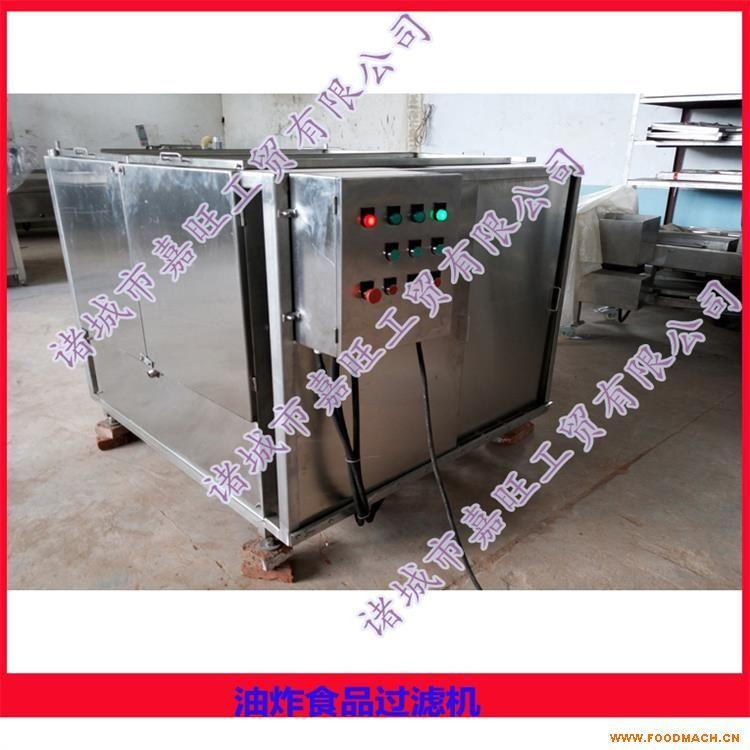 供应过滤食用油残渣自动网带式滤油机 不锈钢材质 过滤油出厂价