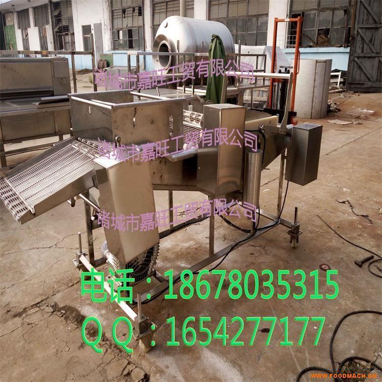 专业生产裹浆裹粉机 淋浆机 挂浆机 食品浸浆设备