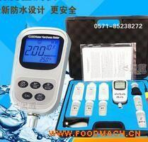 厂家直销 便携式水质硬度检测仪