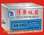 昆山舒美超声波清洗器KQ-600DV