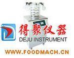厂家直销 宁波新芝台式冷冻干燥机