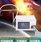厂家直销灌装机  280数控液体灌装机 定量灌装机