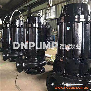 天津德能泵业大流量潜水排污泵 优质井用潜水泵