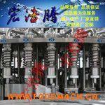 长期销售饮料灌装机械设备 果汁液体灌装设备