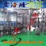 瓶装小型茶饮料灌装机厂家