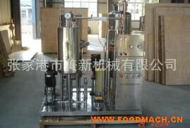 厂家直销饮料灌装混合机 QHS系列碳酸饮料混合机