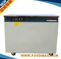 专业供应 ZC-730出口型半自动打包机 上海半自动pp打包机