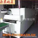 厂家直销 蔬菜 农作物批量干燥设备,带式干燥机