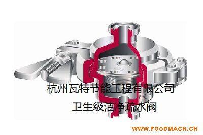 进口台湾瓦特洁净疏水阀,质保3年