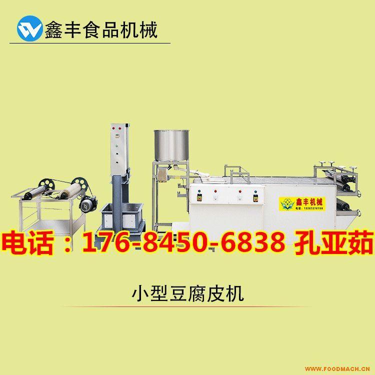 仿手工豆腐皮机厂家 自动豆腐皮机设备