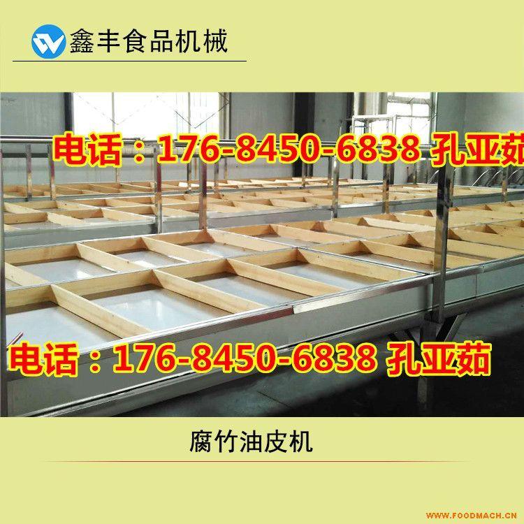 桂林腐竹加工视屏 大型腐竹油皮机生产线多少钱