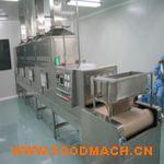 长期销售营养粉微波杀菌干燥设备,价格,厂家