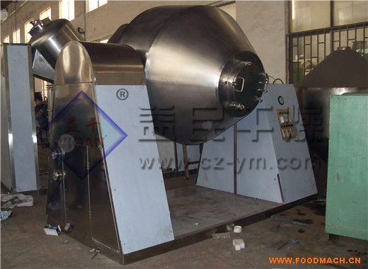 山梨酸钾专用双锥回转真空干燥机