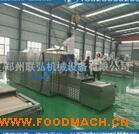 厂家直销八角食品烘干生产线,八角干燥机,价格