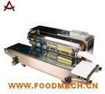 自动连续封口机 薄膜封口机 自动铝箔封口机