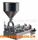 供应G2WG卧式定量双头膏体气动灌装机(不锈钢)