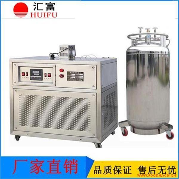 冲击试验低温仪直销_液氮196冲击试验低温槽汇富