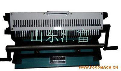 DX-400拉伸试样标距仪 连续式标距仪山东汇富供应