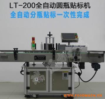 LT-200全自动贴标机 圆瓶饮料瓶不干胶贴标机
