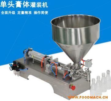 供应生产酱料果酱灌装机