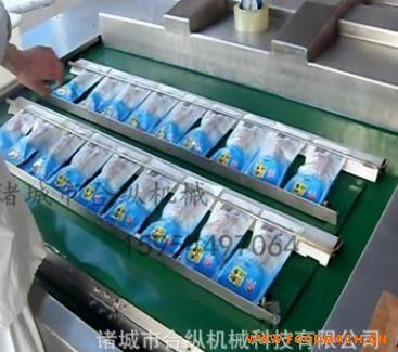 真空包装机供应生产