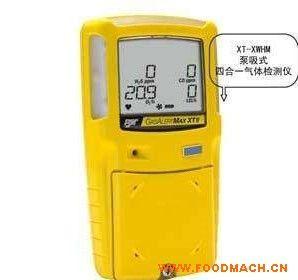 GasAlertMaxXTII便携式四合一气体报警仪