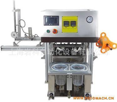 供应生产桶自动封口机