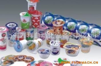 上海生产自动封口机 封口机价格