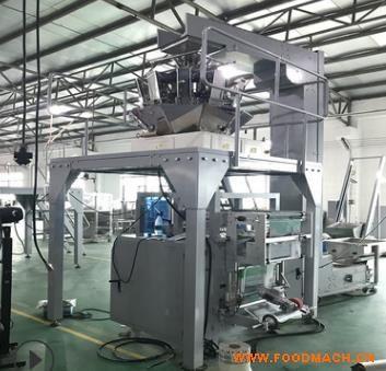专业生产直销电子称包装机