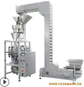 供应果冻电子称包装机 水饺全自动组合秤包装机