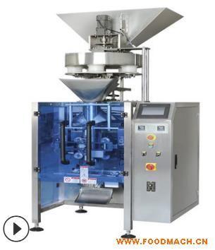 供应生产冷冻食品包装机