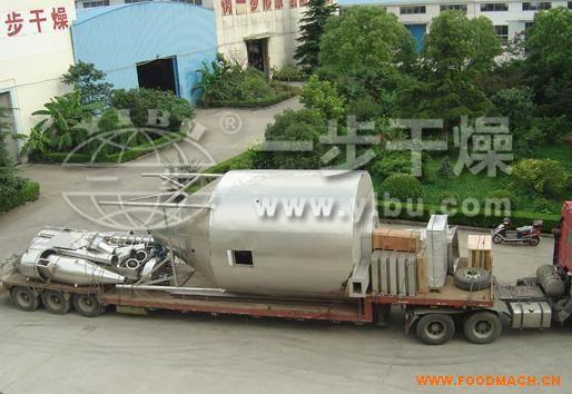 专业直销LPG高速离心喷雾干燥机