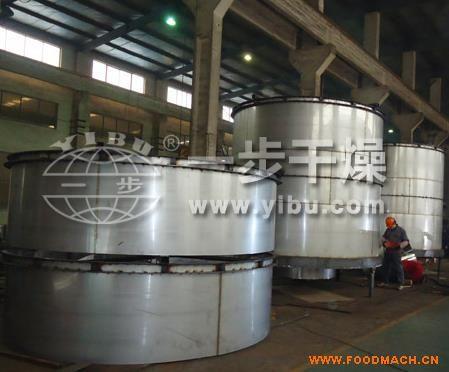 江苏供应LPG高速离心喷雾干燥机