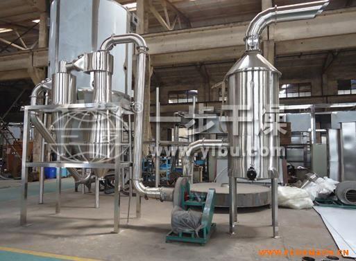 专业供应生产LPG高速离心喷雾干燥机