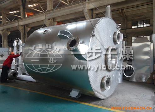 江苏LPG高速离心喷雾干燥机供应直销