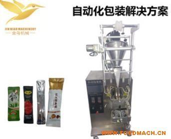 专业供应定量包装机 生产厂家