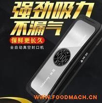 供应生产 小型压缩封口机