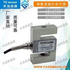 天光传感器TJL-1方S拉力传感器