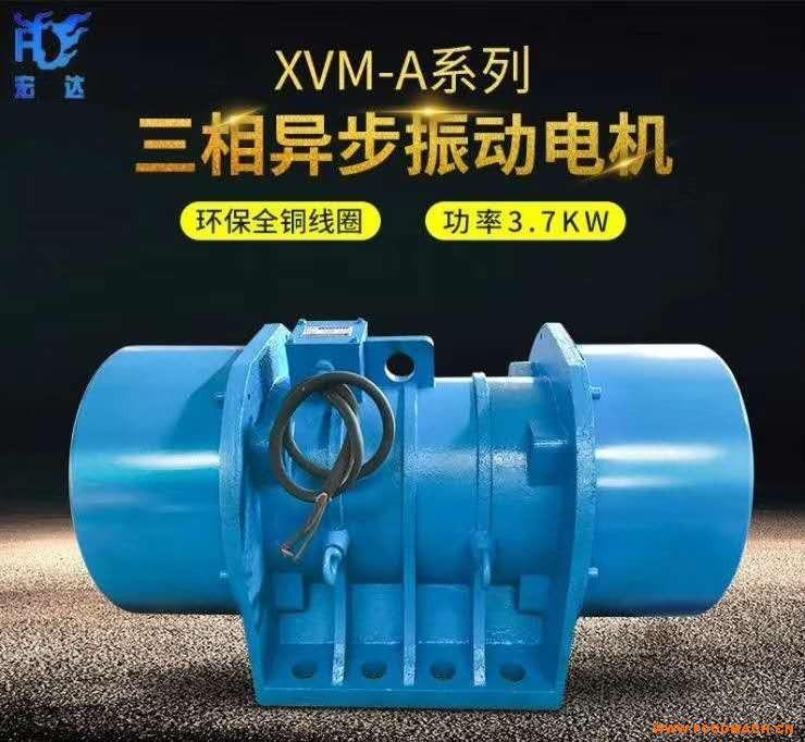 宏达厂家YZG-60-6卧式振动电机 /4.5KW电机参数