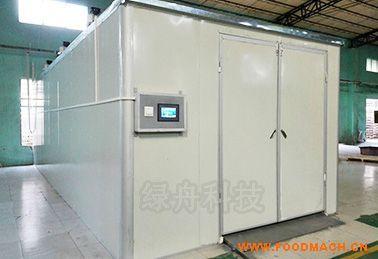 LZKJ:弱功低温高效脱水箱式烘房