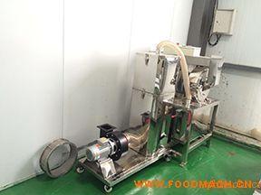 NVX-350A旋风磨盘粉碎机