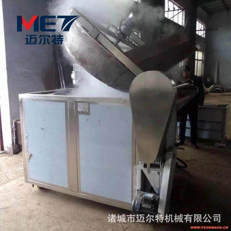 供应厂家直销小麻花油炸锅  全不锈钢自动出料油炸机